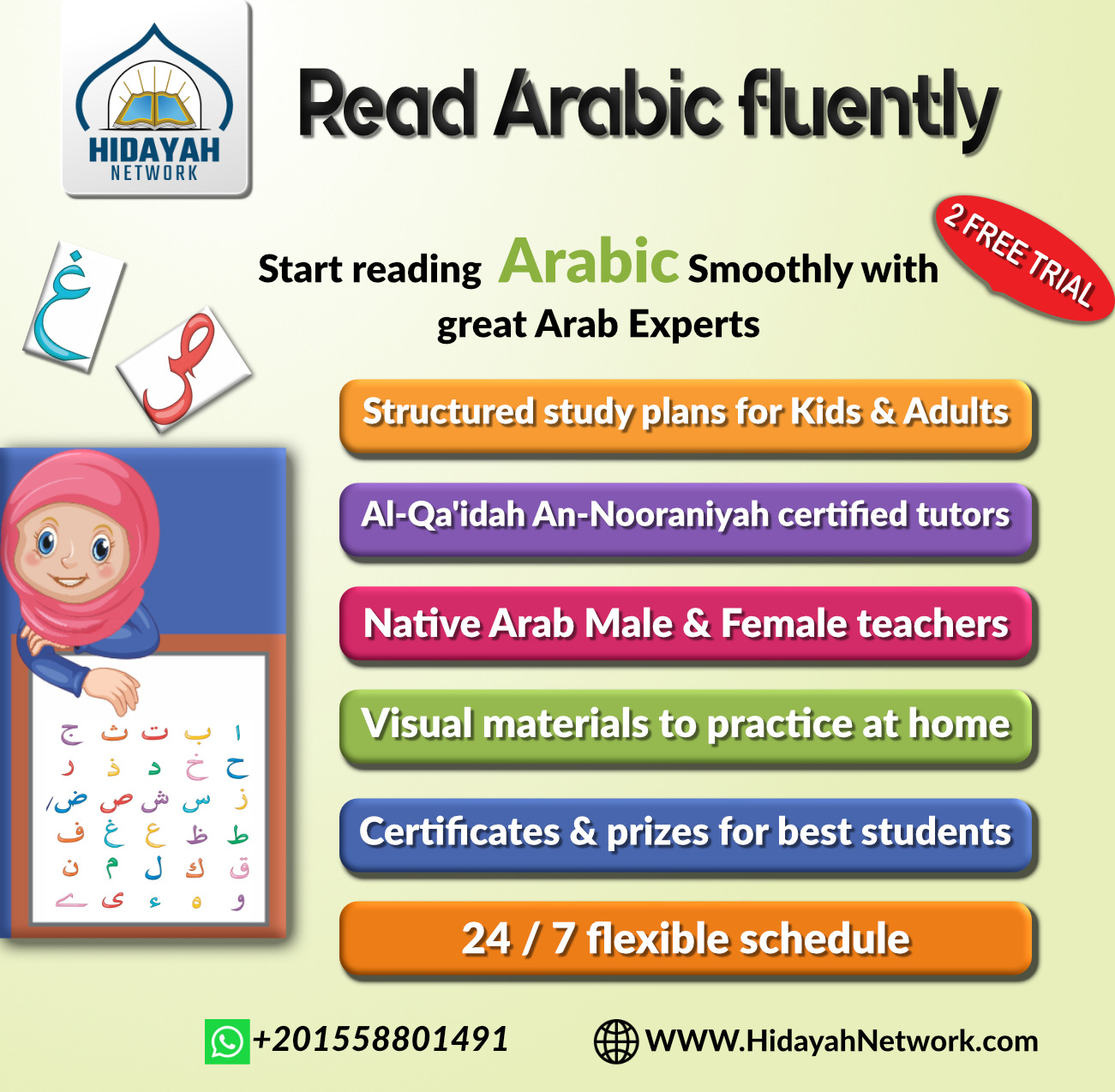 Read Arabic fluently in a very short time- Basic foundation course plans
