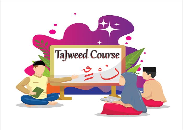 Best Quran Tajweed course for beginners