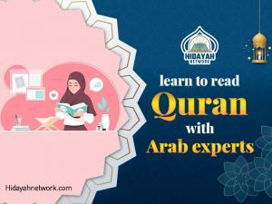 Quran for beginners and kids to learn to read Quran