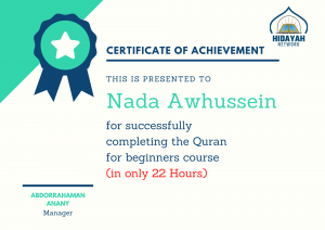 Certificate of finishing Quran for beginners course