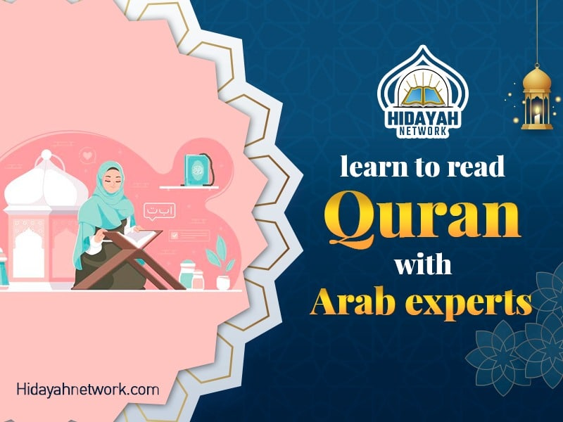 How to read and learn Quran
